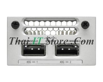 Catalyst 3850 2 x 40 Gigabit Ethernet network module