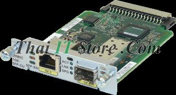 ขาย Cisco EHWIC-1GE-SFP  [EHWIC-1GE-SFP-CU] ราคาถูก