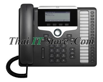 IP Phone 7861, Charcoal