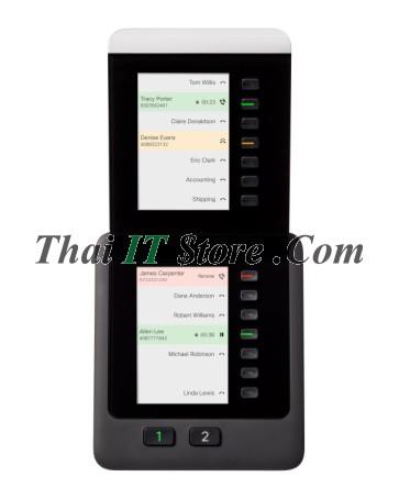 IP Phone 8800 Key Expansion Module, V Model, Charcoal