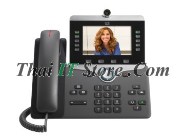 CP-8845-K9 | IP Phone 8845