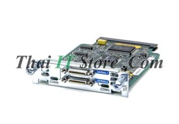 ขาย Cisco HWIC-2T  [HWIC-2T] ราคาถูก