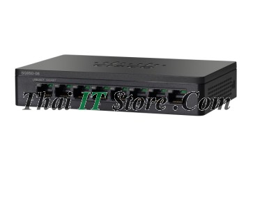 SG95D-08 8 Port Gigabit Desktop Switch