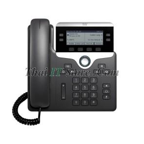 IP Phone 7841, Charcoal