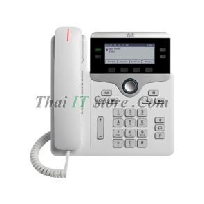IP Phone 7841, White
